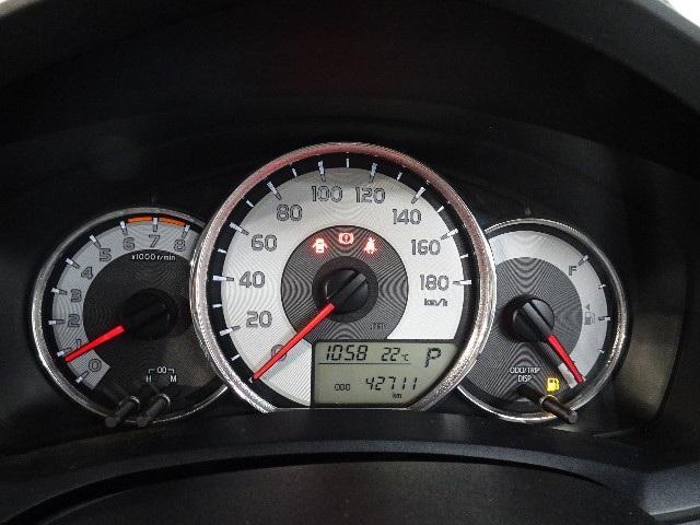 「トヨタ」「カローラフィールダー」「ステーションワゴン」「神奈川県」の中古車10