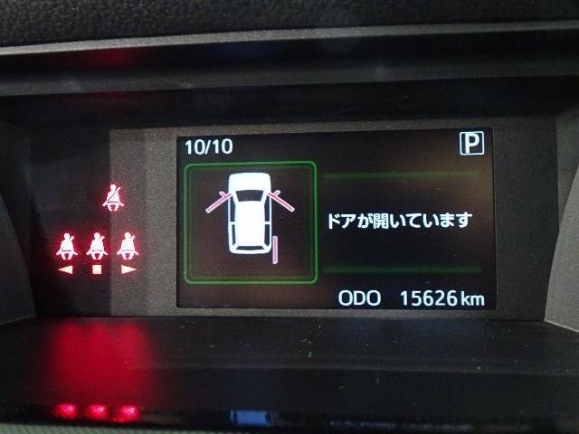 「トヨタ」「ルーミー」「ミニバン・ワンボックス」「神奈川県」の中古車14