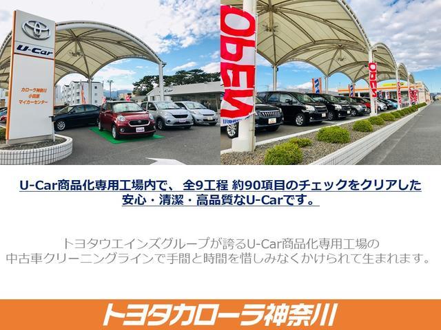 「トヨタ」「ルーミー」「ミニバン・ワンボックス」「神奈川県」の中古車22