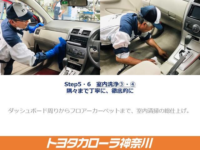 「トヨタ」「ルーミー」「ミニバン・ワンボックス」「神奈川県」の中古車26