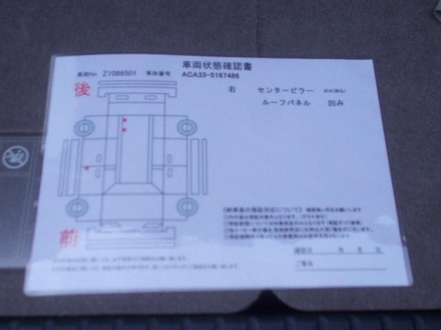 「トヨタ」「ヴァンガード」「SUV・クロカン」「神奈川県」の中古車20