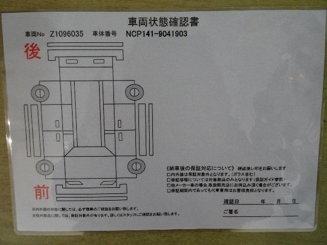 「トヨタ」「スペイド」「ミニバン・ワンボックス」「神奈川県」の中古車20