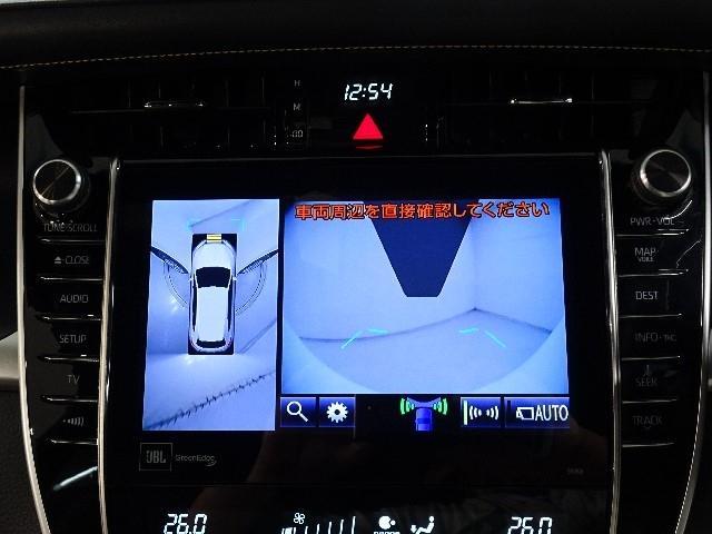 「トヨタ」「ハリアー」「SUV・クロカン」「神奈川県」の中古車7