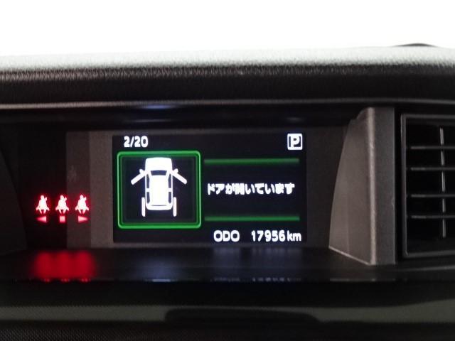 エンジンオイル及びエレメント・ワイパーゴム、バッテリーを交換致します。また、6ヶ月毎の点検をパックにした『ウエインズメンテナンスパスポート』をお車に合わせて別途パック料金にてご用意してます。