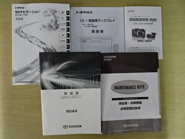 Si ダブルバイビーII ワンオーナー スマートキー メモリーナビ バックカメラ 後席モニター ETC LEDヘッドランプ(19枚目)