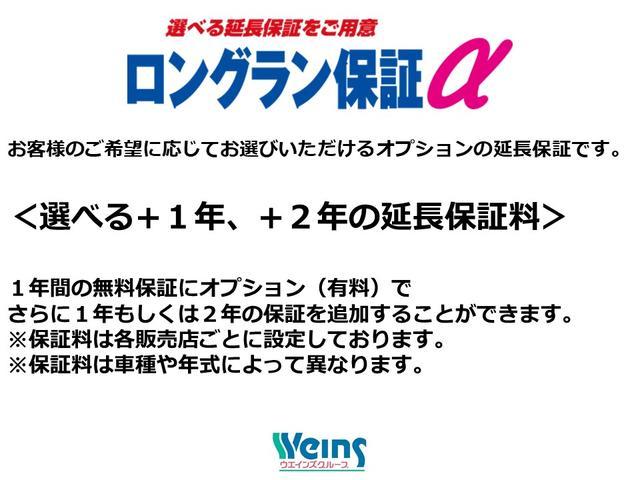 X ワンオーナー メモリーナビ ETC(31枚目)