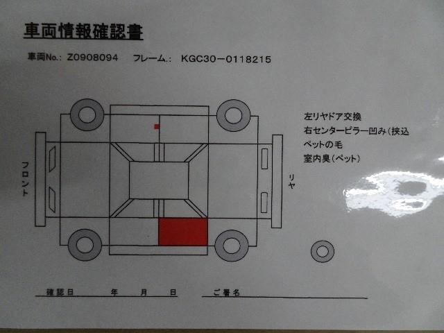 トヨタ パッソ X ユルリ ワンオーナー・スマートキー
