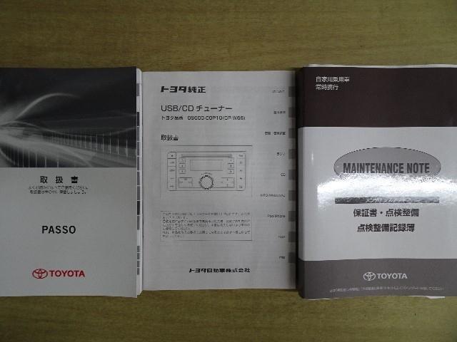 X S ワンオーナー・ベンチシート・キーレス(15枚目)