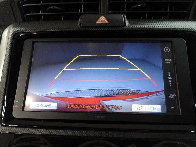 1.5X メモリーナビ バックカメラ ETC 新規車検整備付(7枚目)