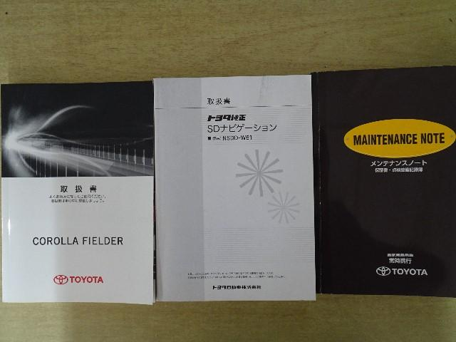 1.5X メモリーナビ バックカメラ ETC 新規車検整備付(19枚目)