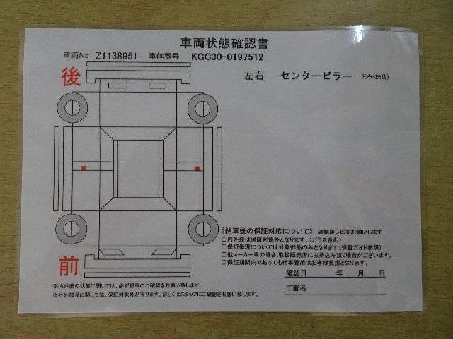 プラスハナ Cパッケージ ワンオーナー メモリーナビ(20枚目)