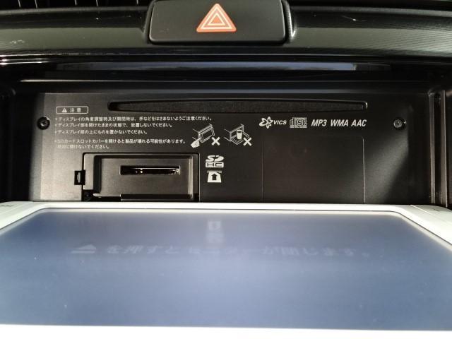 ☆ワンセグ放送やCD再生、AM/FMラジオをチョイスできます。
