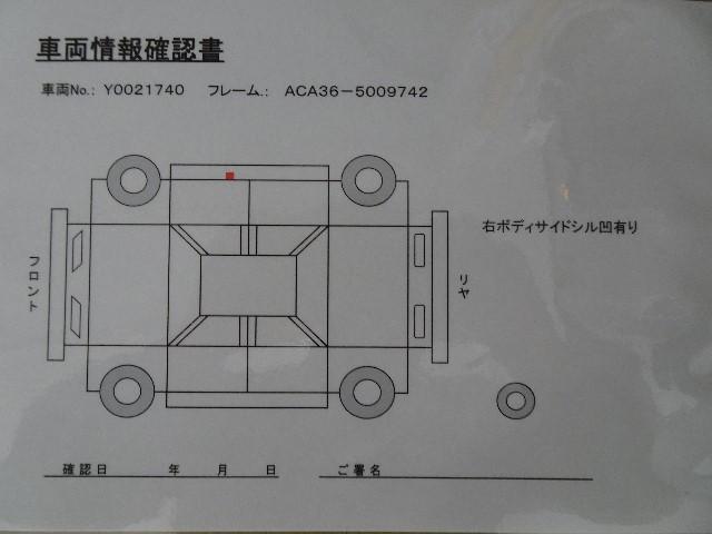 2WD G DVDナビ ETC(20枚目)