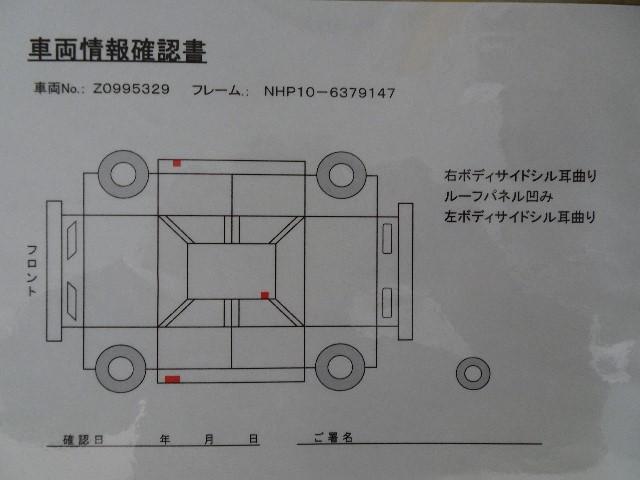 X-アーバン メモリーナビ バックモニター ETC(19枚目)
