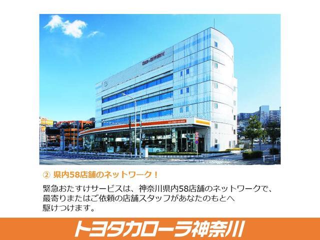 緊急おたすけサービスは、神奈川県内58店舗のネットワークで、最寄りまたはご依頼の店舗スタッフがあなたのもとへ駆けつけます。