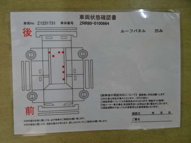ZS 煌 ワンオーナー スマートキー メモリーナビ バックカメラ 後席モニター ETC LEDヘッドランプ 除菌加工(19枚目)