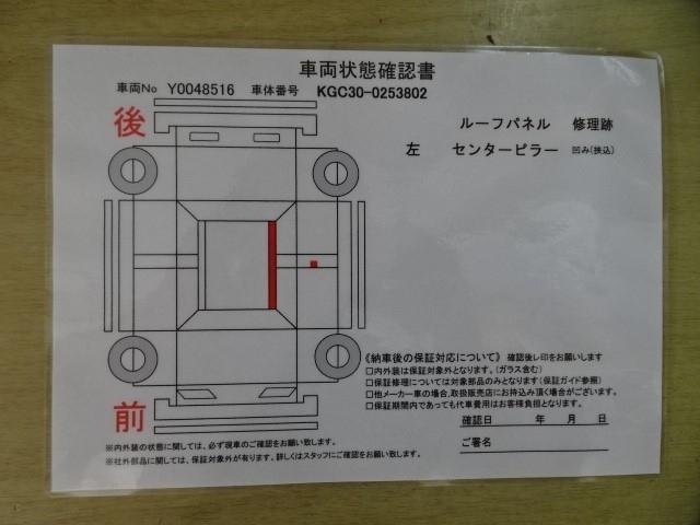 X Lパッケージ ワンオーナー 走行4万9千キロ スマートキー ワンセグメモリーナビ CD再生機能 バックカメラ ETC ベンチシート アイドリングストップ 除菌加工(19枚目)