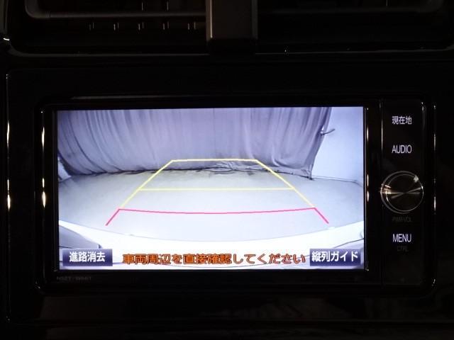 Sセーフティプラス ワンオーナー走行8千キロ スマートキー フルセグメモリーナビ CD・DVD再生機能 バックカメラ ETC LEDヘッドランプ 純正アルミ クルーズコントロール 衝突被害軽減ブレーキ ペダル踏み間違い(7枚目)