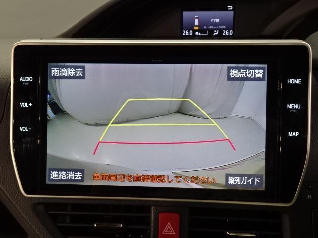 Si ダブルバイビーII ワンオーナー 走行1万6千キロ スマートキー フルセグメモリーナビ CD・DVD再生機能 バックカメラ 後席モニター ETC LEDヘッドランプ ペダル踏み間違い ドライブレコーダー 先進ライト(7枚目)