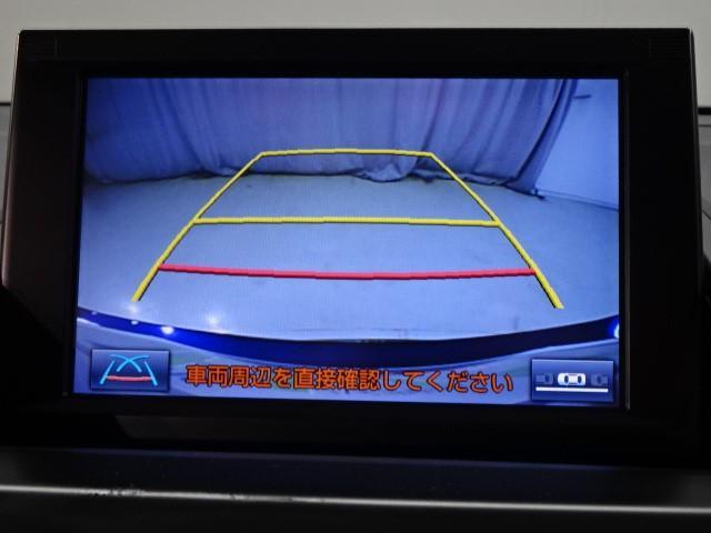 G ワンオーナー 走行4万1千キロ スマートキー フルセグメモリーナビ CD・DVD再生機能 バックカメラ ETC LEDヘッドランプ パワーシート クルーズコントロール 室内除菌・抗菌施工済み(7枚目)