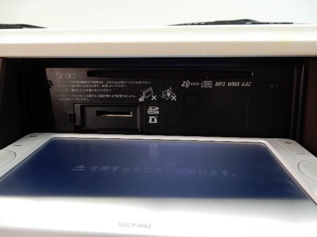 トヨタ パッソ 1.0X Yururi  メモリーナビ ワンセグTV