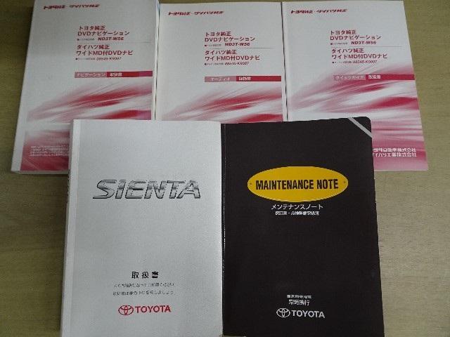 1.5X Sエディション  DVDナビ バックカメラ ETC(18枚目)