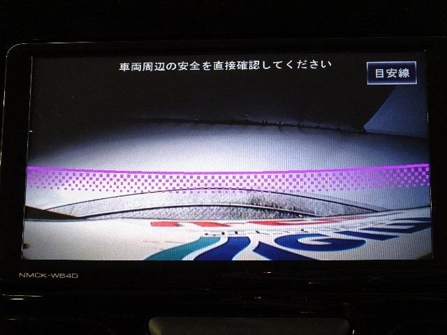 カスタム X SA スローパー(6枚目)