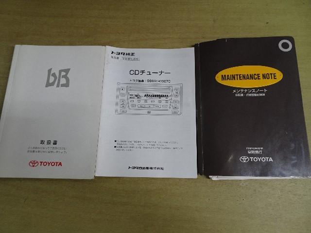 Z Xバージョン  ETC HIDライト 純正アルミ(15枚目)