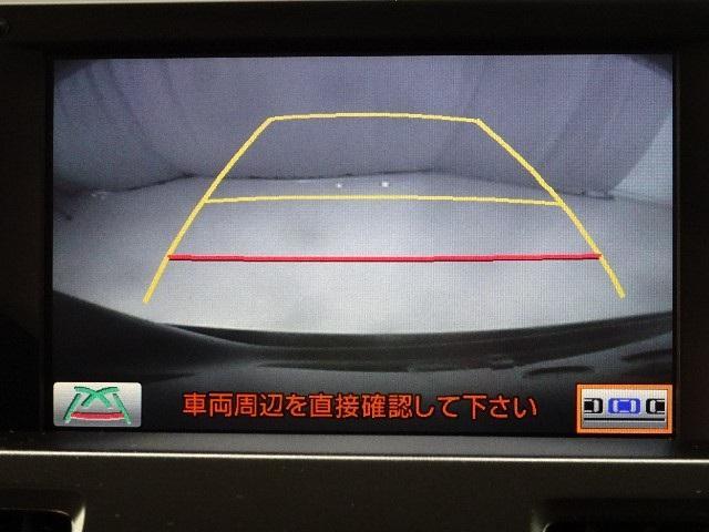 S HDDナビ フルセグTV バックカメラ ETC HID(6枚目)