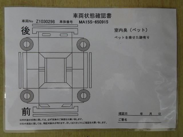 両側電動スライドドア スマートキー HIDヘッドライト(20枚目)