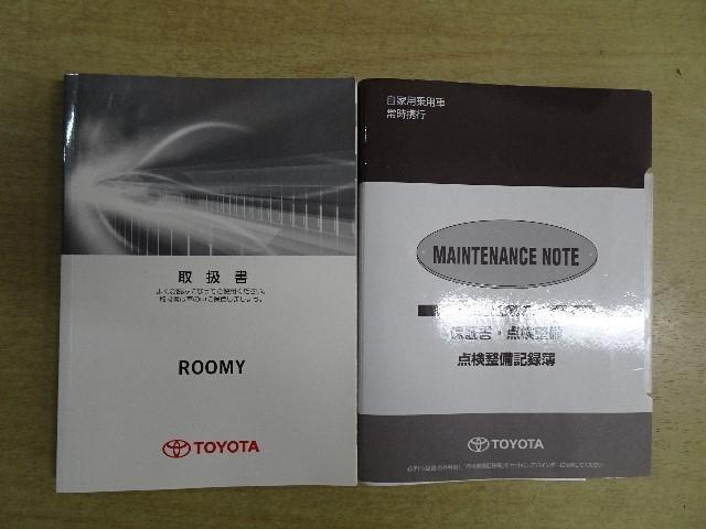 X スマートキー 電動スライドドア ワンオーナー(20枚目)