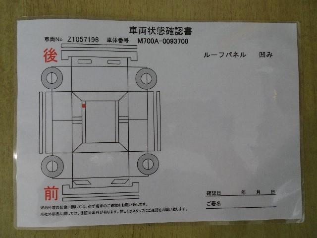 モーダ S ワンオーナー スマートキー 自動衝突軽減 ナビ(20枚目)