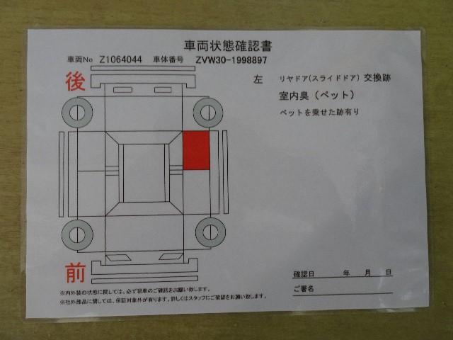Sツーリングセレクション ワンオーナー  SDナビBカメラ(20枚目)