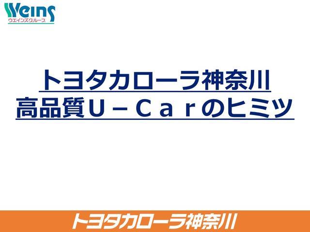 「トヨタ」「カローラフィールダー」「ステーションワゴン」「神奈川県」の中古車21