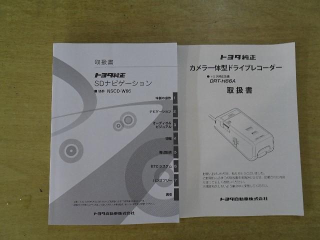U スマートキー メモリーナビ バックカメラ ETC(19枚目)