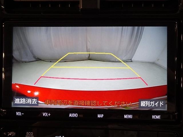 Sツーリングセレクション 当社社用車 衝突軽減システム ドライブレコーダー 合皮シート フルセグTコネナビ バックカメラ クルーズコントロール ETC LEDヘッドライト(7枚目)
