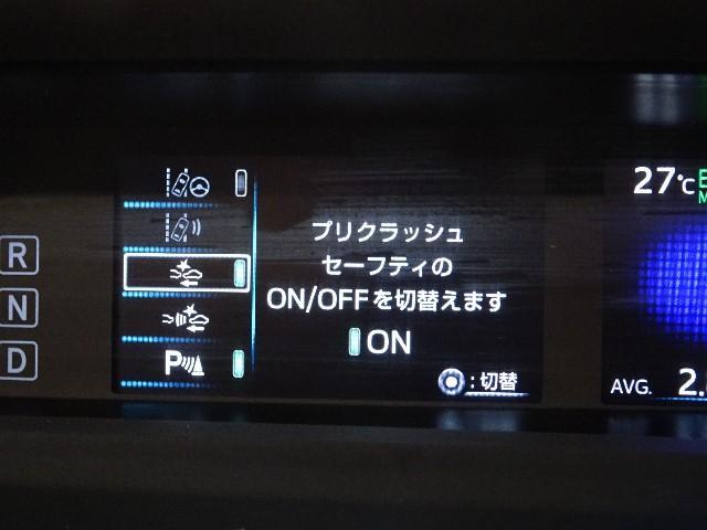 Sツーリングセレクション 当社社用車 衝突軽減システム ドライブレコーダー 合皮シート フルセグTコネナビ バックカメラ クルーズコントロール ETC LEDヘッドライト(11枚目)