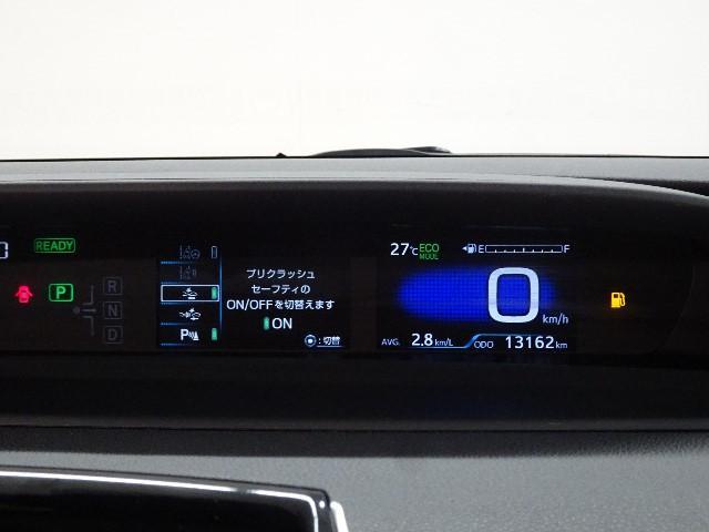 Sツーリングセレクション 当社社用車 衝突軽減システム ドライブレコーダー 合皮シート フルセグTコネナビ バックカメラ クルーズコントロール ETC LEDヘッドライト(12枚目)