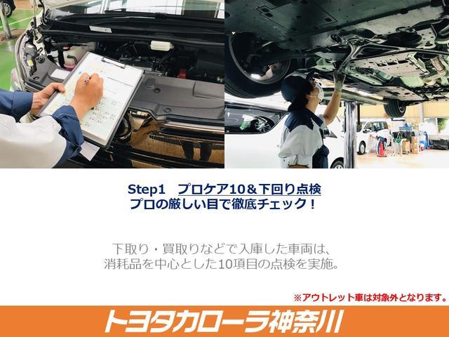 【プロの厳しい目で徹底チェック】交換の必要な部品や消耗品は交換し、ベース車として相応しくないと判断されたものははじかれます。 (事故車・メーター改竄車など不正なU-Carは一切取り扱いません)