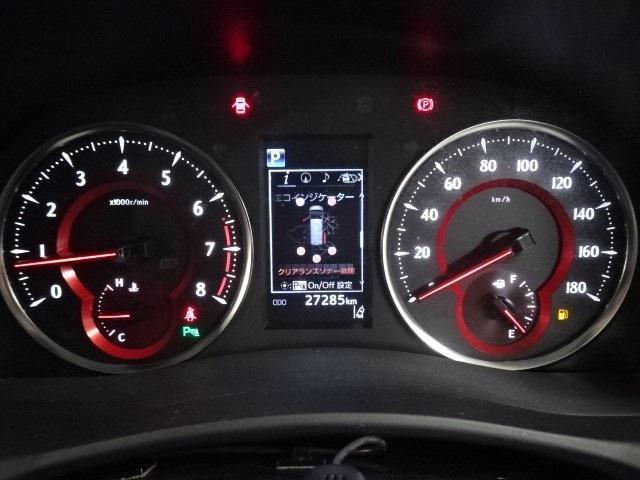2.5Z Aエディション 衝突軽減ブレーキ・走行28000km・フルセグSDナビ・Bカメラ・DVD再生・ドラレコ・クルーズコントロール・純正アルミスマートキー・両側パワスラ・LED・ETC・1オーナー(8枚目)