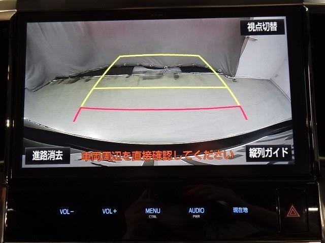 2.5Z Aエディション 衝突軽減ブレーキ・走行28000km・フルセグSDナビ・Bカメラ・DVD再生・ドラレコ・クルーズコントロール・純正アルミスマートキー・両側パワスラ・LED・ETC・1オーナー(9枚目)