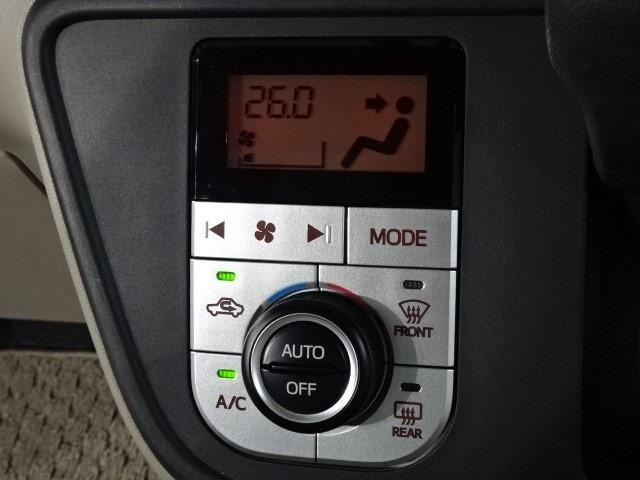 X Gパッケージ ワンオーナー スマートキー LEDヘッドランプ アイドリングストップ機能 衝突被害軽減システム ドラレコ オートエアコン キーレス 純正アルミホイール 除菌・抗菌済み 走行7000キロ ドラレコ(9枚目)