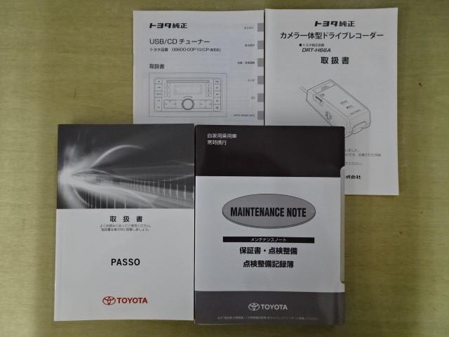 X Gパッケージ ワンオーナー スマートキー LEDヘッドランプ アイドリングストップ機能 衝突被害軽減システム ドラレコ オートエアコン キーレス 純正アルミホイール 除菌・抗菌済み 走行7000キロ ドラレコ(18枚目)
