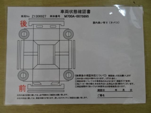 X Gパッケージ ワンオーナー スマートキー LEDヘッドランプ アイドリングストップ機能 衝突被害軽減システム ドラレコ オートエアコン キーレス 純正アルミホイール 除菌・抗菌済み 走行7000キロ ドラレコ(19枚目)