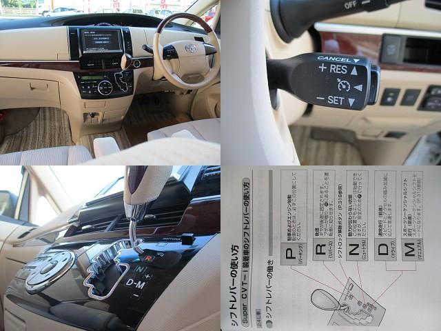 トヨタ エスティマ G 2.4 7人乗り HDDナビ 吊り下げ後席モニター