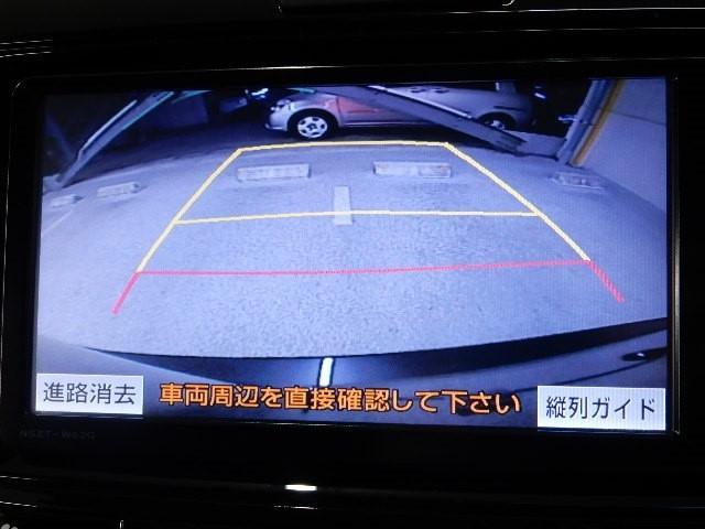 トヨタ カローラフィールダー ハイブリッドG エアロツアラー W×B 3年保証