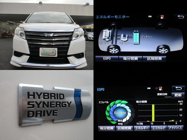 ハイブリッドX・モデリスタFスポイラー・エアロ・LED(2枚目)