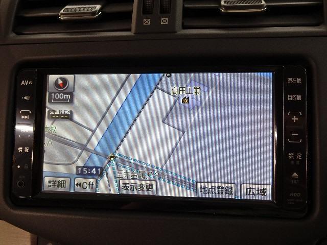 240S 7人乗り4WD HDDナビ バックカメラ ETC(6枚目)