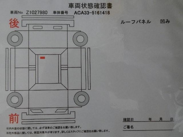 240S 7人乗り4WD HDDナビ バックカメラ ETC(20枚目)