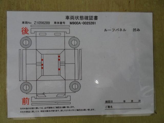 カスタムG-T 9インチメモリーナビ バックカメラ Sキー(20枚目)